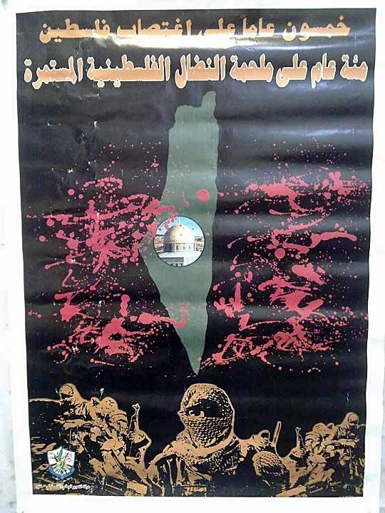 "<a href=""/artist/research-in-progress"">Research in Progress </a> - <a href=""/nationalityposter/syria"">Syria</a> - 1998 - GAZA"