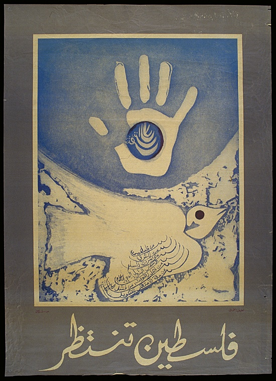 "<a href=""/artist/latifa-tigani"">Latifa  Tigani </a> - <a href=""/nationalityposter/morocco"">Morocco</a> - 1982 - GAZA"