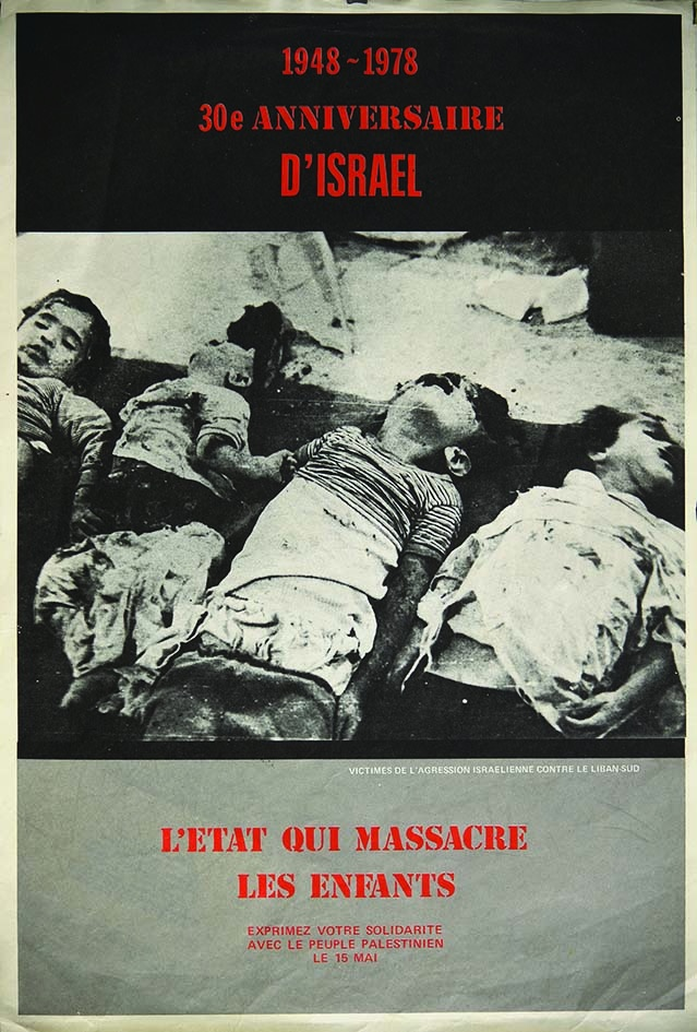 "<a href=""/artist/research-in-progress"">Research in Progress </a> - <a href=""/nationalityposter/france"">France</a> - 1978 - GAZA"