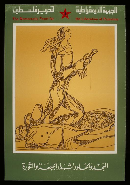 """<a href=""""/artist/tawfiq-abdel-al"""">Tawfiq  Abdel Al </a> -  1975 - GAZA"""
