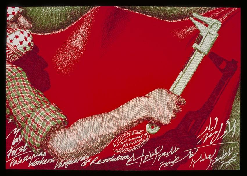 "<a href=""/artist/marc-rudin"">Marc Rudin</a> -  1982 - GAZA"