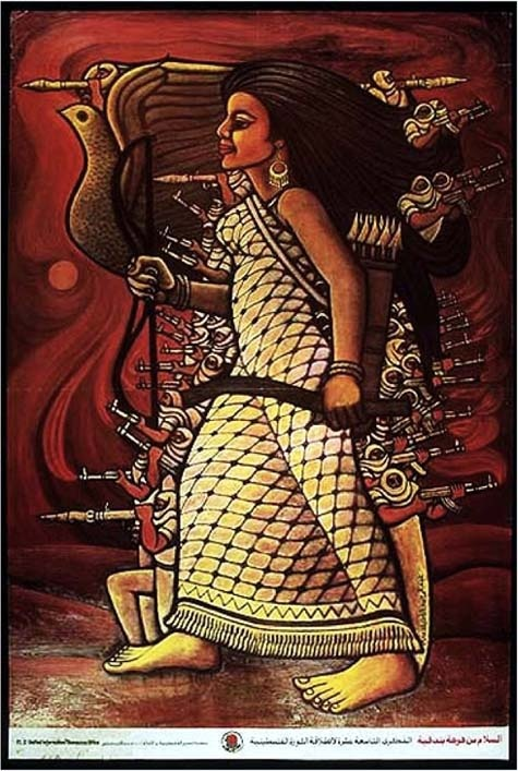 "<a href=""/artist/abdel-rahman-al-muzain"">Abdel Rahman  Al Muzain</a> -  1982 - GAZA"