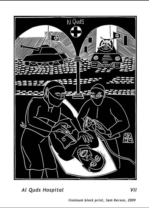 """<a href=""""/artist/katah"""">Katah </a> -, <a href=""""/artist/sam-kerson"""">Sam Kerson</a> -  2009 - GAZA"""