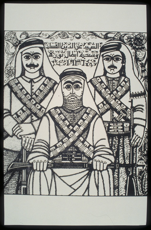 "<a href=""/artist/burhan-karkoutly"">Burhan Karkoutly</a> -  1980 - GAZA"