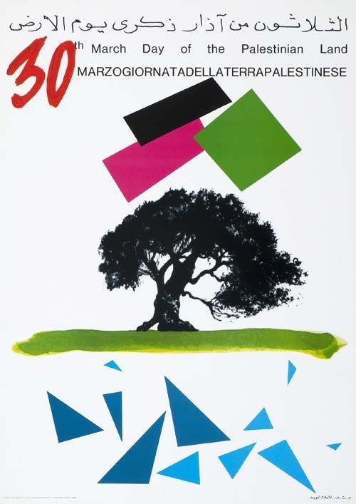 """<a href=""""/artist/franco-de-vecchis"""">Franco  De Vecchis </a> -, <a href=""""/artist/tiziana-cesselon"""">Tiziana  Cesselon</a> -  1985 - GAZA"""