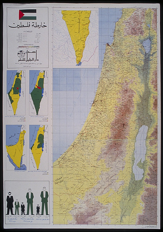 "<a href=""/artist/research-in-progress"">Research in Progress </a> - <a href=""/nationalityposter/palestine"">Palestine</a> - 1980 - GAZA"