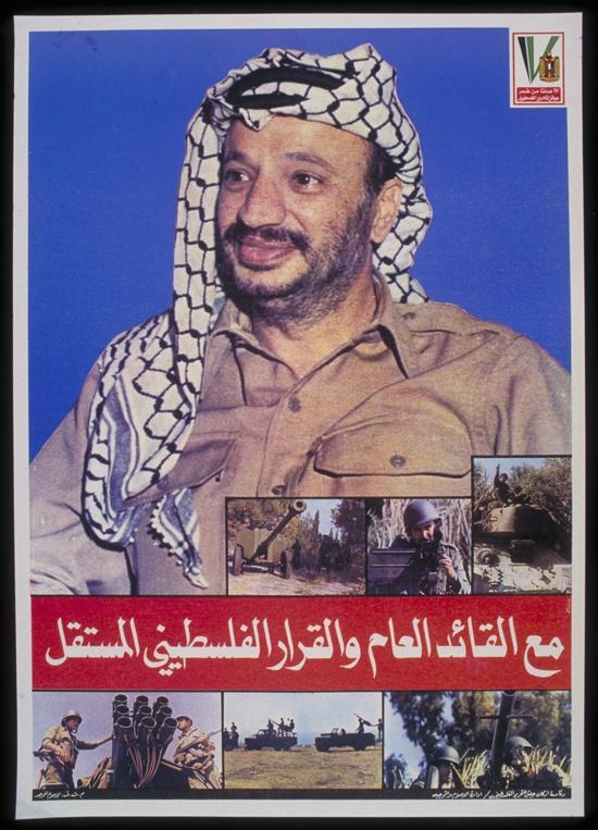 "<a href=""/artist/yusuf-hammou"">Yusuf Hammou</a> -  1982 - GAZA"