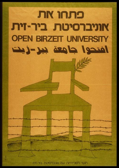 """<a href=""""/artist/genia-schor"""">Genia Schor</a> - <a href=""""/nationalityposter/israel"""">Israel</a> - 1979 - GAZA"""