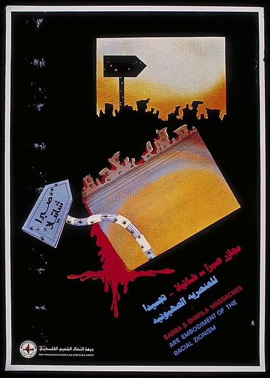 """<a href=""""/artist/jamal-al-afghani"""">Jamal Al Afghani</a> -  1982 - GAZA"""