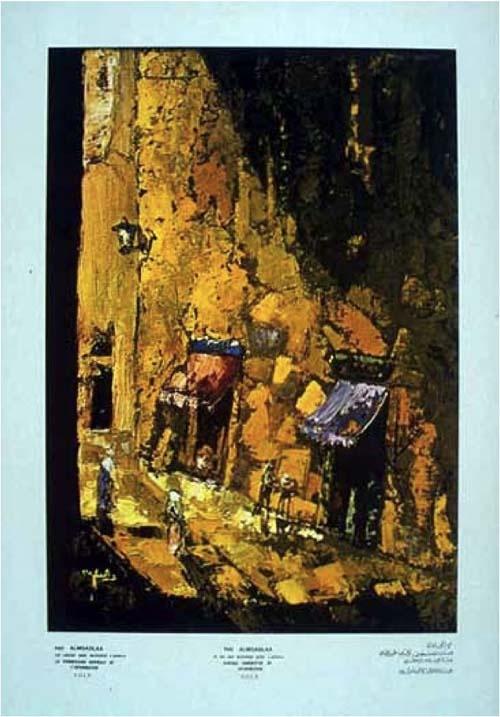 """<a href=""""/artist/tawfiq-abdel-al"""">Tawfiq  Abdel Al </a> -  1983 - GAZA"""