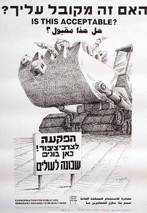 """<a href=""""/artist/michel-kichka"""">Michel Kichka</a>"""