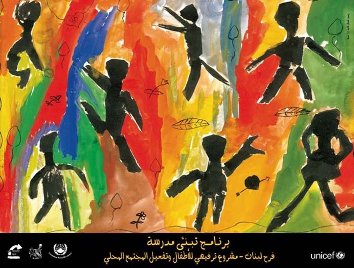 "<a href=""/artist/ghassan-kayed"">Ghassan  Kayed</a>"