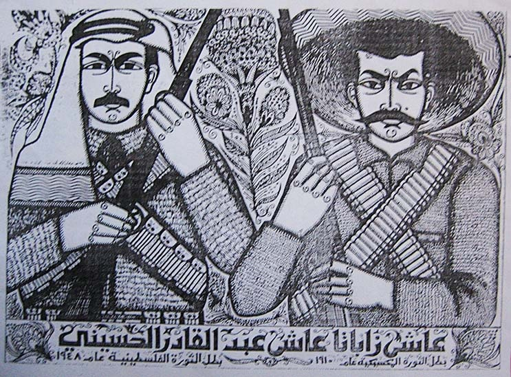 "<a href=""/artist/burhan-karkoutly"">Burhan Karkoutly</a> -  1984 - GAZA"