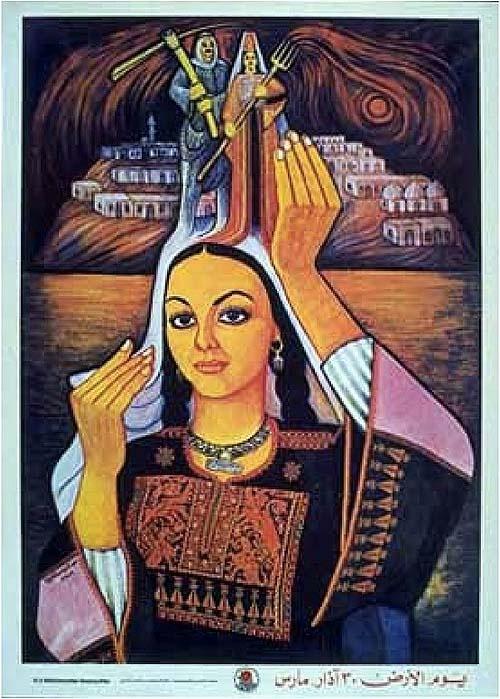 "<a href=""/artist/abdel-rahman-al-muzain"">Abdel Rahman  Al Muzain</a> -  1983 - GAZA"