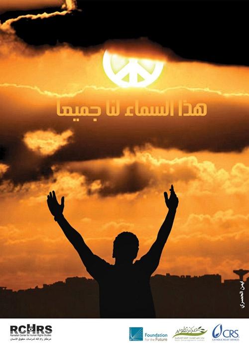 "<a href=""/artist/ayman-elhosary""> Ayman Elhosary</a>"