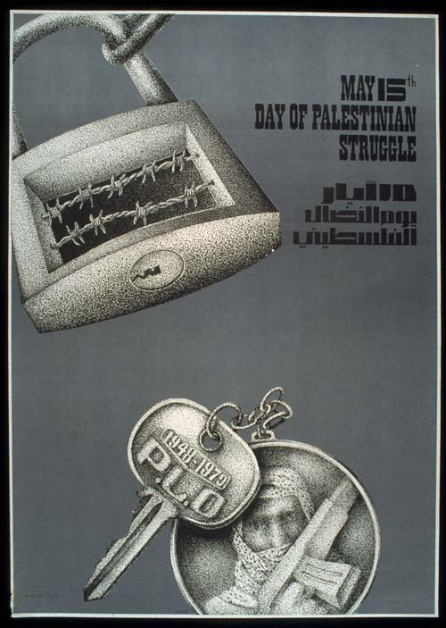 "<a href=""/artist/emile-menhem"">Emile Menhem</a> - <a href=""/nationalityposter/lebanon"">Lebanon</a> - 1979 - GAZA"