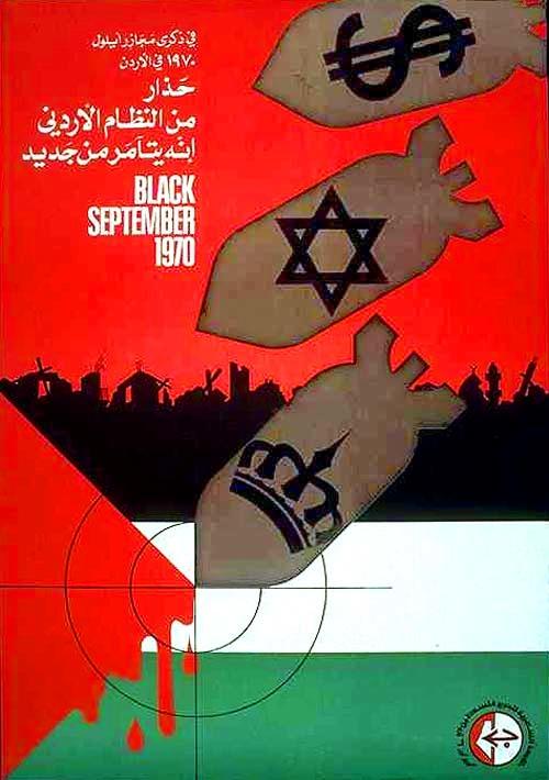 "<a href=""/artist/marc-rudin"">Marc Rudin</a> -  1971 - GAZA"