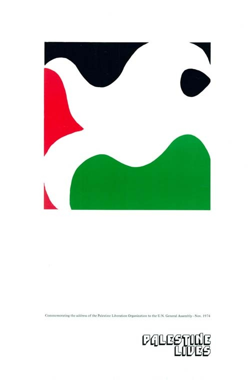 """<a href=""""/artist/kamal-boullata"""">Kamal Boullata</a> -  1974 - GAZA"""