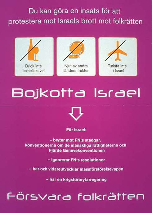 """<a href=""""/artist/research-in-progress"""">Research in Progress </a> - <a href=""""/nationalityposter/sweden"""">Sweden</a> - 2004 - GAZA"""