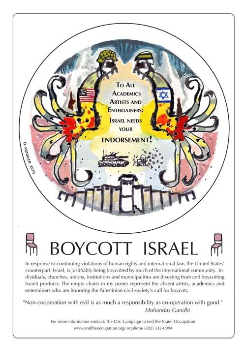 """<a href=""""/artist/doug-minkler"""">Doug Minkler</a> -  2010 - GAZA"""