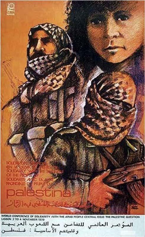 "<a href=""/artist/rolando-cordoba"">Rolando Cordoba</a> - <a href=""/nationalityposter/cuba"">Cuba</a> - 1979 - GAZA"