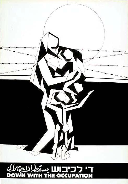 """<a href=""""/artist/ghassan-salsaa"""">Ghassan Salsaa</a> -  1987 - GAZA"""