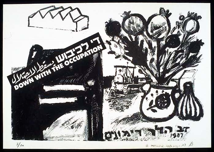 "<a href=""/artist/dov-heller"">Dov Heller</a> -  1987 - GAZA"