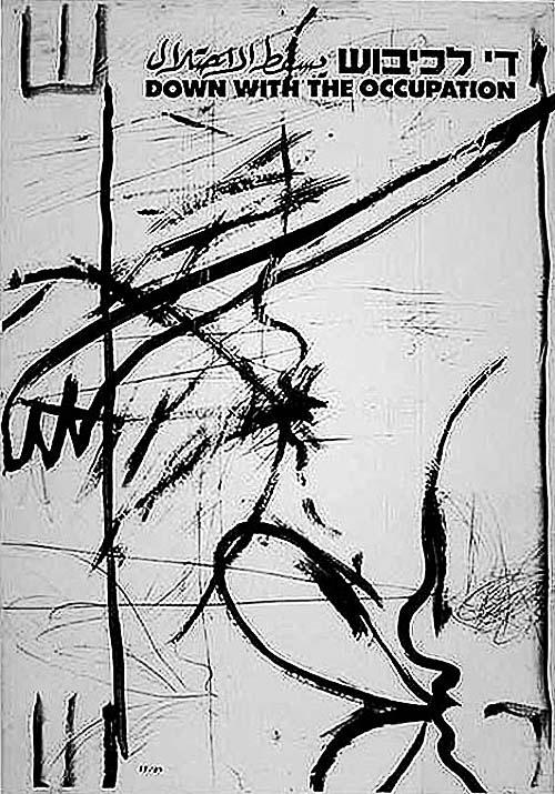 "<a href=""/artist/rafi-lavi"">Rafi Lavi</a> -  1987 - GAZA"