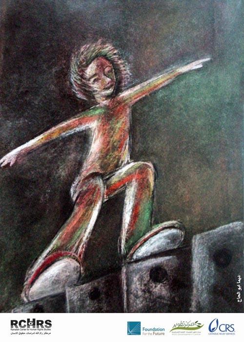 """<a href=""""/artist/dema-abu-alhaj"""">Dema  Abu Alhaj</a>"""