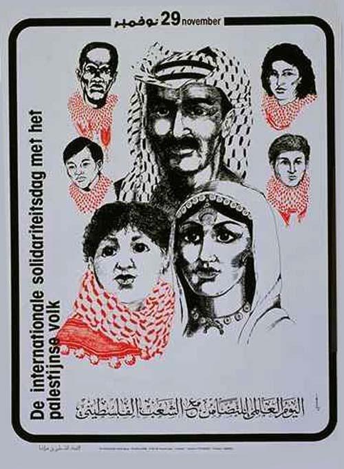 "<a href=""/artist/tima""> Tima</a> -  1984 - GAZA"