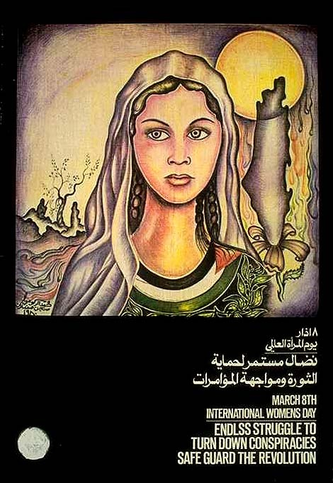 "<a href=""/artist/mohammed-roukwie"">Mohammed Roukwie</a> -  1985 - GAZA"