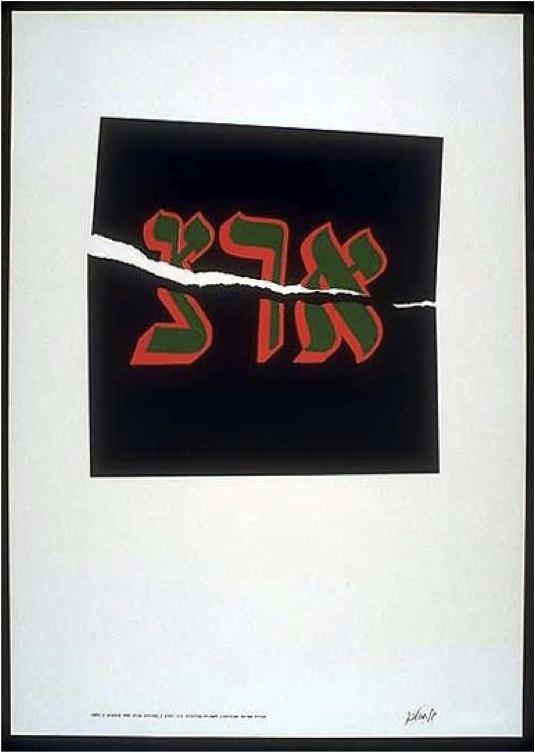 "<a href=""/artist/ilan-molcho"">Ilan Molcho</a> - <a href=""/nationalityposter/israel"">Israel</a> - 1989 - GAZA"