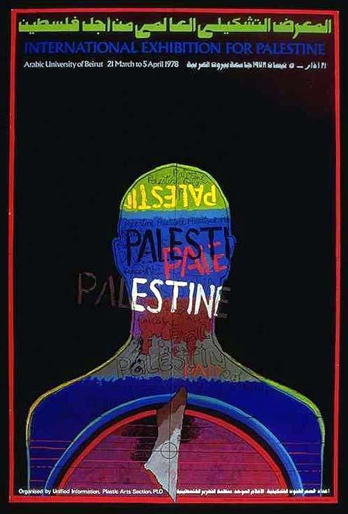 """<a href=""""/artist/dia-al-azzawi"""">Dia Al Azzawi</a> -  1978 - GAZA"""