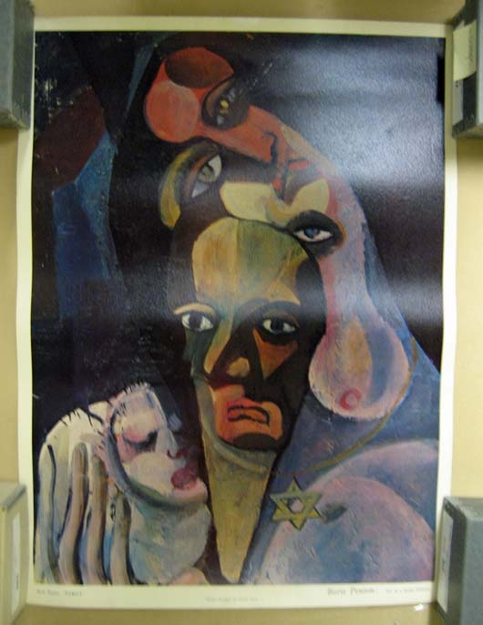 "<a href=""/artist/boris-penson"">Boris Penson</a>"