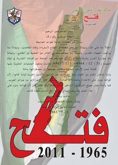 """<a href=""""/artist/haysam-shamlouni"""">Haysam Shamlouni</a>"""