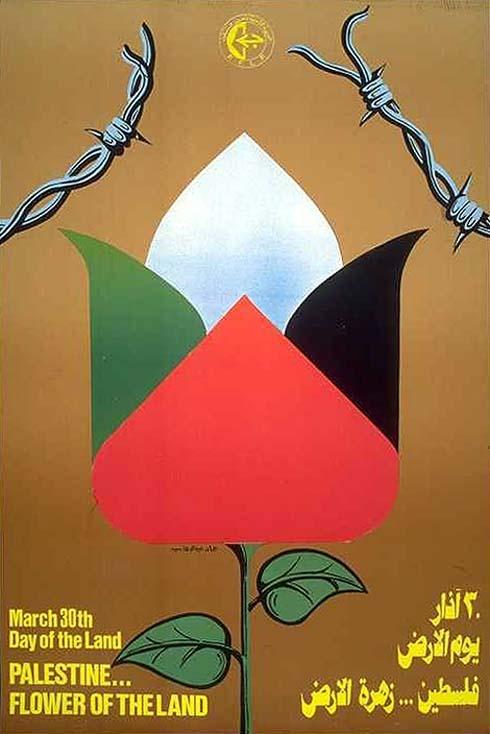 """<a href=""""/artist/emad-abdel-wahhab"""">Emad Abdel Wahhab</a> -  1992 - GAZA"""