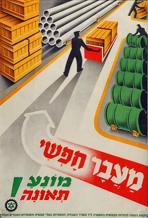 """<a href=""""/artist/r-dayan-rudolf-deutsch"""">R.  Dayan (Rudolf Deutsch)</a>"""
