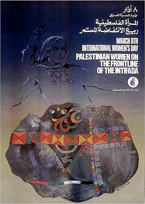 """<a href=""""/artist/emad-abdel-wahhab"""">Emad Abdel Wahhab</a> - <a href=""""/nationalityposter/syria"""">Syria</a> - 1987 - GAZA"""