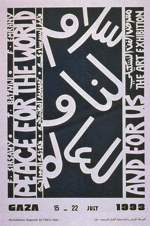 "<a href=""/artist/taysir-batniji"">Taysir  Batniji</a> - <a href=""/nationalityposter/palestine"">Palestine</a> - 1993 - GAZA"