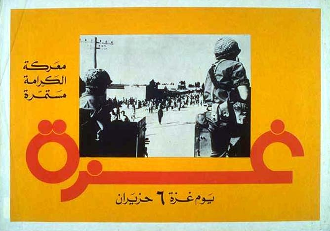 "<a href=""/artist/research-in-progress"">Research in Progress </a> -  1969 - GAZA"
