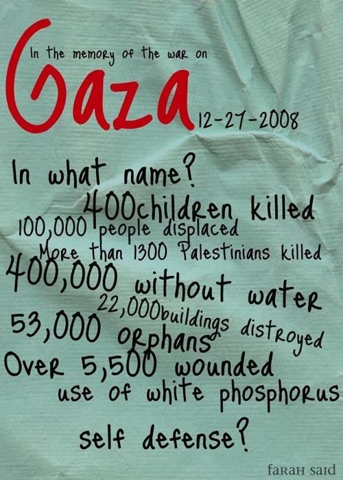 """<a href=""""/artist/farah-filasteen"""">Farah  Filasteen </a> -  2010 - GAZA"""