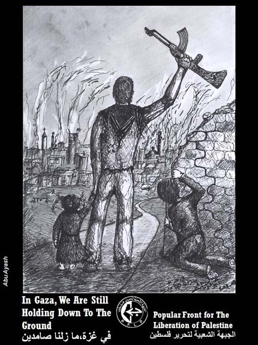"<a href=""/artist/rami-abu-ayash"">Rami  Abu Ayash</a> - <a href=""/nationalityposter/palestine"">Palestine</a> - 2010 - GAZA"