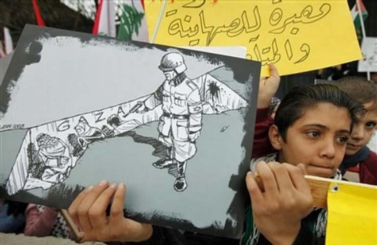 """<a href=""""/artist/carlos-latuff"""">Carlos Latuff</a> -  2009 - GAZA"""