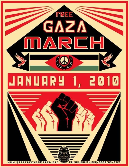 """<a href=""""/artist/eric-paul-gulliver"""">Eric Paul Gulliver</a> -  2010 - GAZA"""