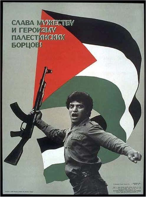 "<a href=""/artist/research-in-progress"">Research in Progress </a> - <a href=""/nationalityposter/ussr"">USSR</a> - 1988 - GAZA"