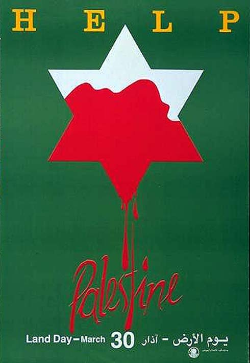 "<a href=""/artist/research-in-progress"">Research in Progress </a> -  1986 - GAZA"