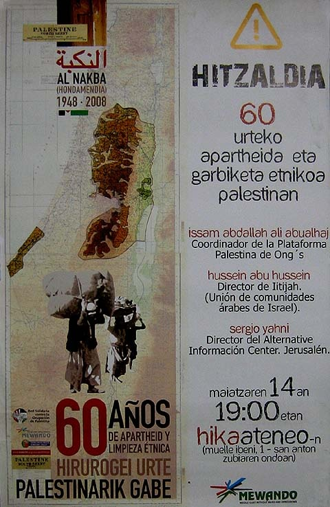 "<a href=""/artist/research-in-progress"">Research in Progress </a> - <a href=""/nationalityposter/basque-country"">Basque Country</a> - 2008 - GAZA"