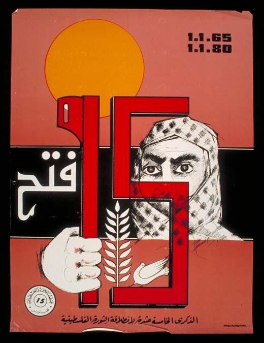 """<a href=""""/artist/hamrouni""""> Hamrouni</a>"""