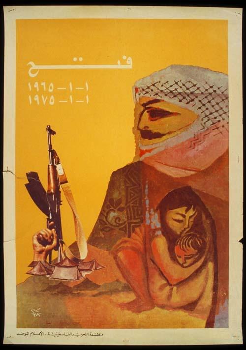 "<a href=""/artist/naim"">Naim </a> -  1975 - GAZA"