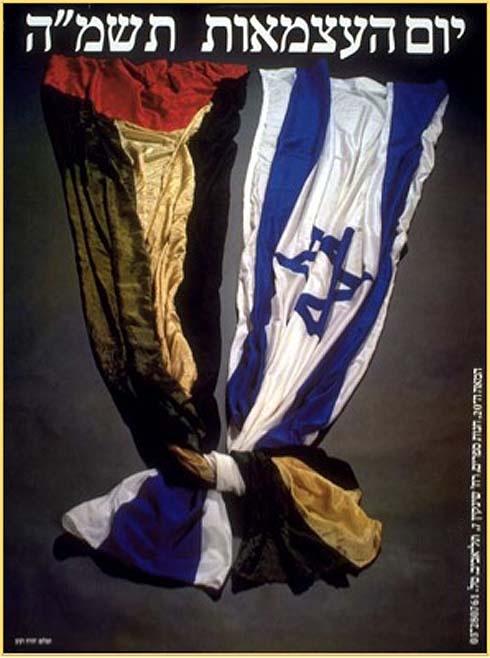 "<a href=""/artist/tami-burger"">Tami Burger</a> - <a href=""/nationalityposter/israel"">Israel</a> - 1988 - GAZA"